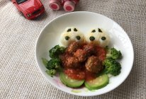 茄汁肉丸烩饭#宝宝快乐餐#的做法