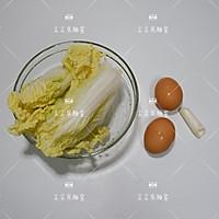 娃娃菜鸡蛋汤的做法图解1