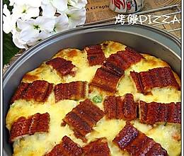 烤鳗PIZZA的做法