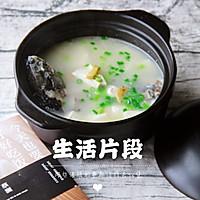 鲫鱼豆腐汤的做法图解12