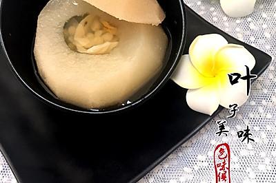 秋季养生糖水【川贝百合雪梨汤】