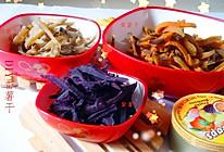 DIY薯干—冬天零食的做法