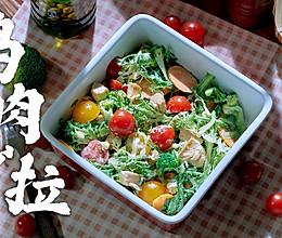 鸡肉沙拉 | 味蕾时光的做法