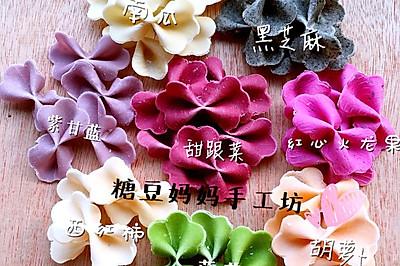 果蔬蝴蝶面
