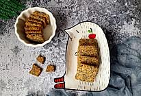 #童年不同样,美食有花样#黑白芝麻酥块的做法