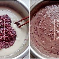 【广式红豆糕】——软香Q弹,早餐下午茶小零食的完美搭配的做法图解5