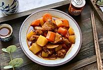 红烧土豆鸡翅 这样做太香了的做法