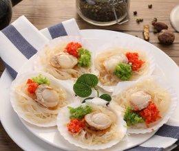 豆豉蒜蓉烤扇贝—简单又美味的做法