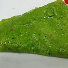 菠菜小煎饼