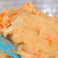 胡萝卜莲藕鸡块 宝宝辅食,胡萝卜+鸡胸肉+莲藕的做法图解6
