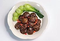 """蚝油香菇""""素鲍鱼""""的做法"""