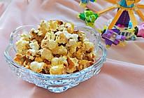 宅在家的美好时光,可可爱爱爆米花#营养小食光#的做法