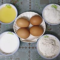 小四蛋糕卷#长帝烘焙节-半月轩#的做法图解1