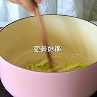 #福临门鲜爽见面#酸汤羊肉汤面的做法图解3