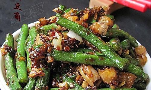 干香开胃-干煸豆角的做法