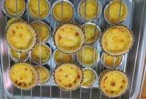 葡式蛋挞(含蛋挞皮+起酥秘籍)的做法
