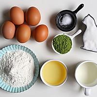 抹茶棉花蛋糕卷#春天里的一抹绿#的做法图解1
