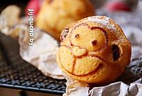 东菱电子烤箱之橙香猴头小蛋糕#别人家宝宝吃什么#的做法