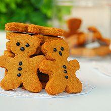 红糖小熊饼干