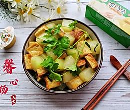 #饕餮美味视觉盛宴#暑天必吃冬瓜烧豆腐的做法