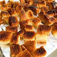 奶油甜面包块儿的做法图解6