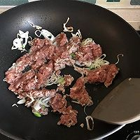 #相聚组个局#榄菜肉末四季豆的做法图解4