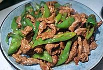 杨柳阴阴(螺丝椒炒牛肉条)的做法