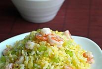 虾仁蛋炒饭的做法