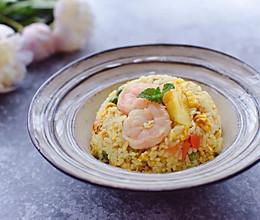 #馅儿料美食,哪种最好吃#虾仁菠萝饭的做法