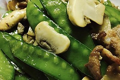 扁豆蘑菇炒肉片