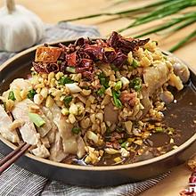 重庆口水鸡(国庆菜谱)
