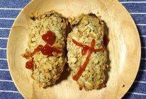 麦香鸡翅~~烤箱版炸鸡翅的做法