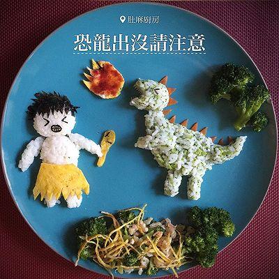 恐龙出没请注意 宝宝卡通餐
