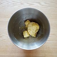 蔓越莓麻薯面包#美的烤箱菜谱#的做法图解4