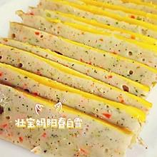 宝宝辅食鸡肉午餐肉 自制高蛋白易消化蒸肉糕  月龄12+