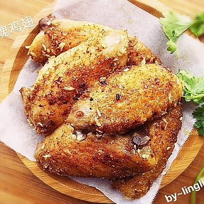 【销魂鸡翅】——秘制配方绝密推荐~不可多得的美食!
