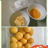 迷你菠萝包的做法图解3