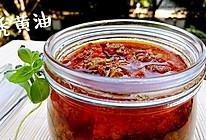 蟹黄蟹膏熬制秃黄油-蟹粉豆腐小笼-蜜桃爱营养师私厨的做法