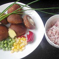 香菇酿肉丸  #元气挑战美一天#的做法图解5
