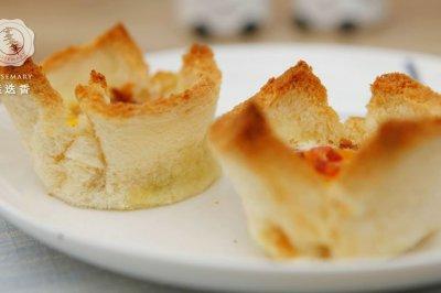 迷迭香美食| 面包蛋马芬