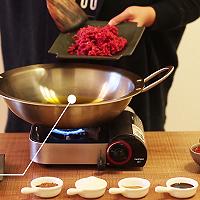 香辣牛肉酱「miu的食光记」的做法图解4