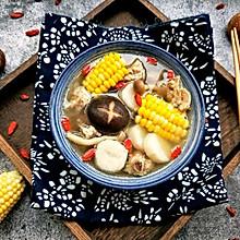 菌菇玉米山药排骨汤#春天肉菜这样吃#