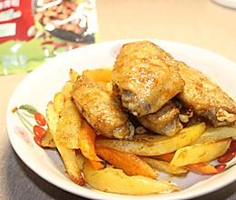 #饕餮美味视觉盛宴#美味烤鸡翅+薯角的做法