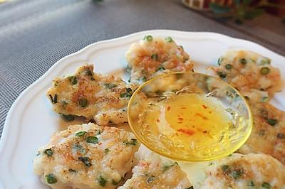 泰式豆角虾饼
