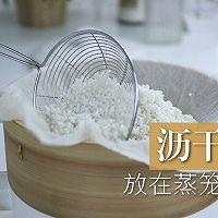 自制甜米酒的做法图解5