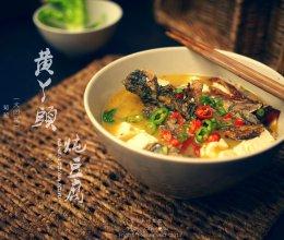 黄丫头炖豆腐的做法
