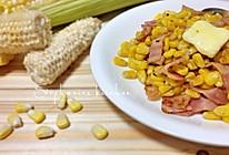 黄油玉米培根的做法