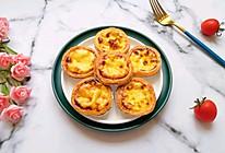 #全电厨王料理挑战赛热力开战!#葡萄干小蛋挞的做法