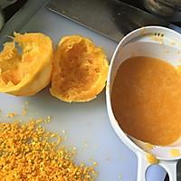 宝宝快手早餐之橙味饼的做法图解3