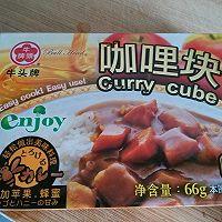 土豆咖喱牛肉饭的做法图解7